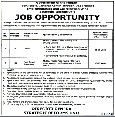 Implementation and Coordination jobs advertisement