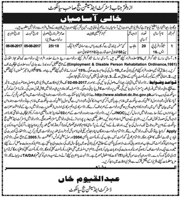 District Court Sialkot jobs