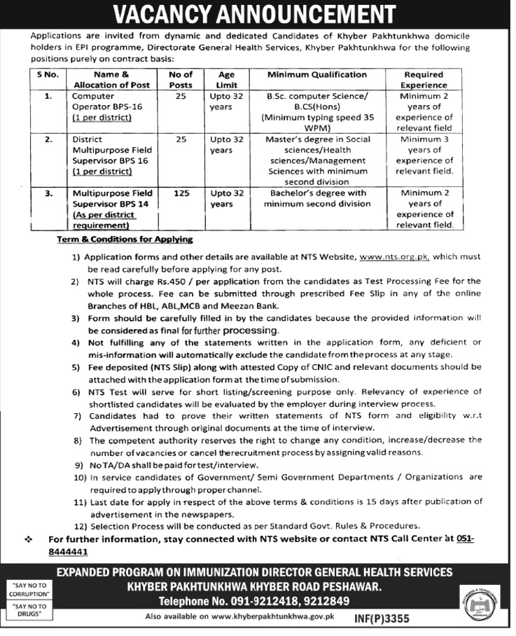 EPI KPK Job advertisement