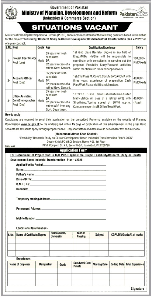Research Study jobs Advertisement