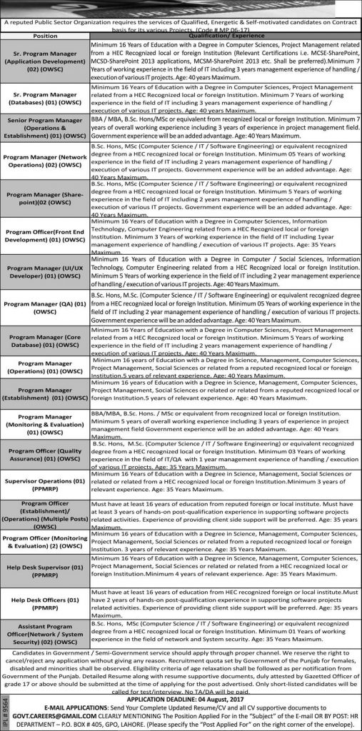 Public Sector Jobs advertisement