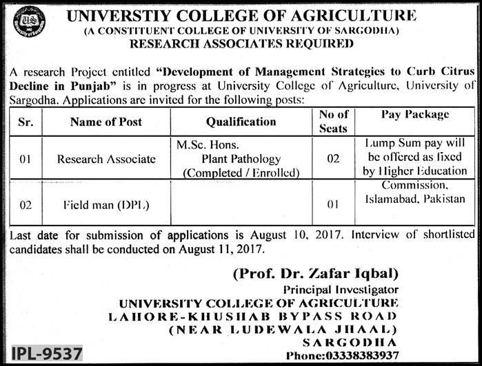 UoS Agriculture advertisement
